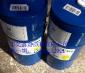 BYK-331流平剂
