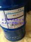 BYK-333流平剂